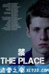 禁地 The Place (2009)