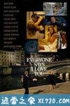 人人都说我爱你 Everyone Says I Love You (1996)