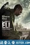 艾利之书 The Book of Eli (2010)