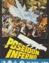 波塞冬历险 The Poseidon Adventure (1972)