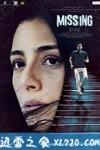失踪谜案 Missing (2018)