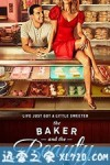 面包与爱情 Baker and the Beauty (2020)