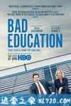 坏教育 Bad Education (2020)