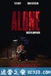 独自一人 Alone (2020)
