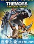 异形魔怪:尖叫岛 Tremors: Shrieker Island (2020)