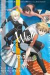 2021年日本动漫《来冲浪吧!!美少年!!》连载至08